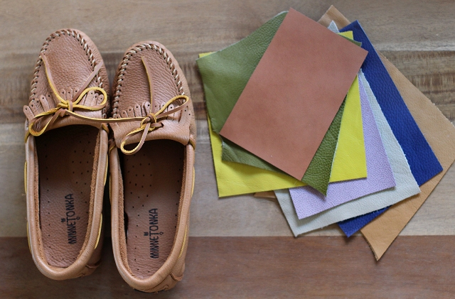 Picture Of Funny DIY Tassel Moccasins 2