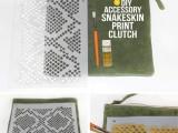 Unique DIY Snakeskin Print Clutch2
