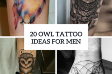 20 Men Owl Tattoo Ideas To Get Inspired